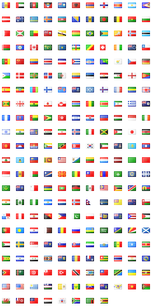 флаги народов мира