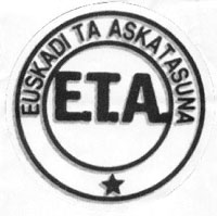Террористическая организация ЭТА